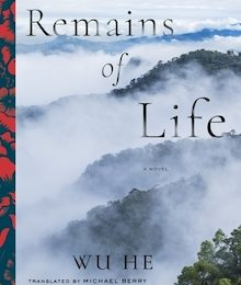 About search results three percent remains of life by wu he why this book should win fandeluxe Gallery