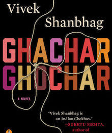 About search results three percent ghachar ghochar by vivek shanbhag why this book should win fandeluxe Images