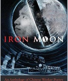 About search results three percent iron moon an anthology of chinese worker poetry why this book should win fandeluxe Images