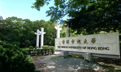 CUHK Sign on Campus