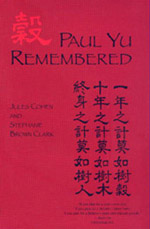Paul Yu Remembered book cover
