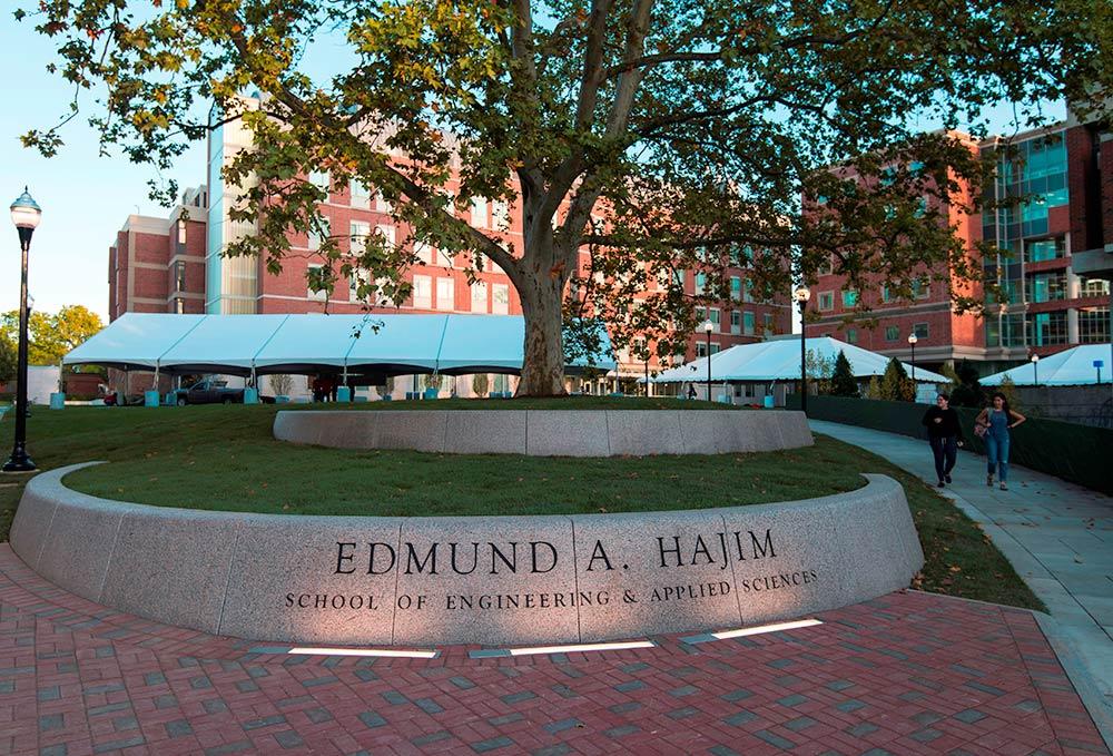granite wall inscribed Edmund A. Hajim, School of Engineering & Applied Sciences
