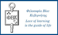 134 University undergraduates named Phi Beta Kappa