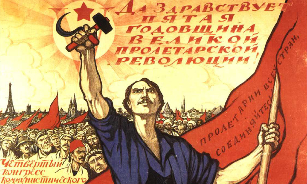 detail from 1921 Russian propaganda poster