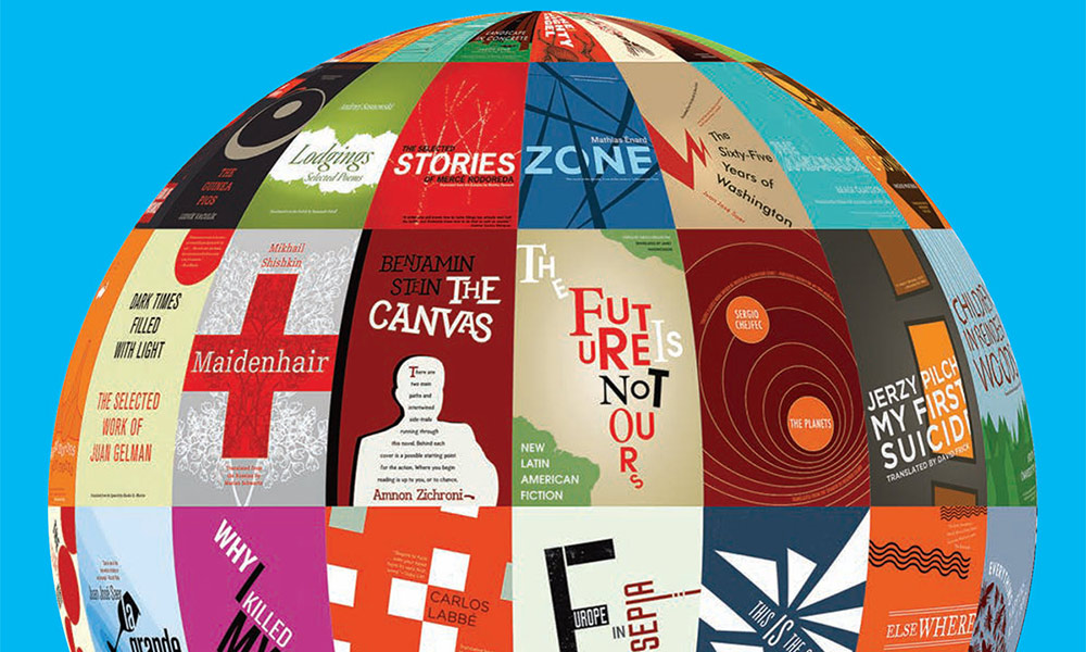 illustration of a globe made out of book covers