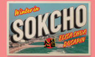 """Book cover detail from """"Winter in Sokcho"""" by Elisa Shua Dusapin."""